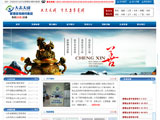 济南大志天成管理咨询有限公司