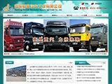 山东豪曼汽车工贸有限公司