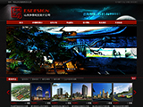 山东多维视觉设计公司