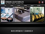 济南致鼎工业技术有限公司