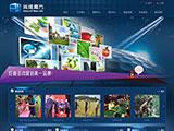 济南尚维魔方广告传媒有限公司