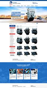 机电类营销型网站