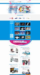 礼品类营销型网站