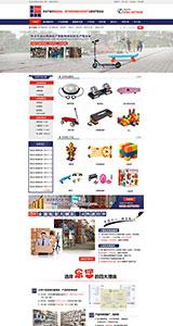 玩具类营销型网站
