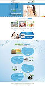 医疗类营销型网站