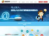 山东秦皇广告传媒有限公司