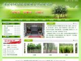 济南市国有北郊林场