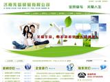 济南先岳贸易有限公司