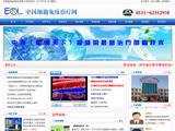 中国细胞免疫治疗网