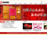 济南协裕生物技术有限公司