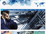 青岛赛洛克信息科技有限公司