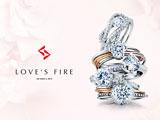 爱的火焰珠宝
