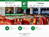 济南鲁泉餐饮服务有限公司